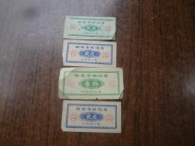1962年西安市购货券   三种面值   85品