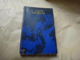 Poetry Handbook诗歌便览;武汉大学著名教授袁锦翔藏书