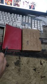 毛泽东选集一卷本、带盒(特殊本  、塑封面毛像)、 【塑装、 毛像、林彪题词 、沂蒙红色文献个人收藏展品  606