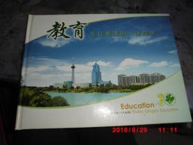 邮册:纪念青浦30周年邮册