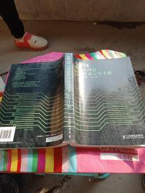 ARM系列处理器应用技术完全手册