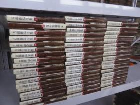 古龙全集《古龙作品集》 全53册 品好 一版一印