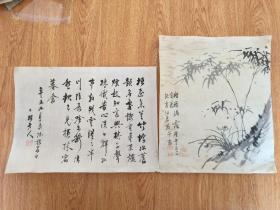 清代日本绢本老书画两幅