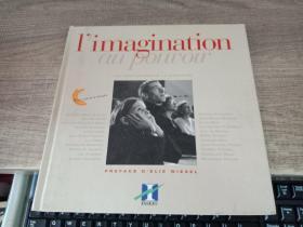 I imaginatin