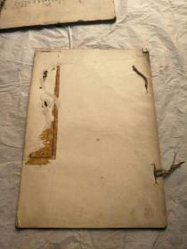 民国线装珂罗版画册  (书名不详 有六如居士、董香光、程孟阳、李瑞清等共13幅作品)