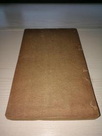 清三代       康熙        大开本木刻线装《六一居士全集》原装五册全一套