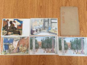 侵华战时日本陆军恤兵部发行军事邮便明信片5张合售:孔子庙、残敌肃清、下士哨、宿舍,附一枚军事邮便信封