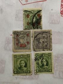 民国邮票两套