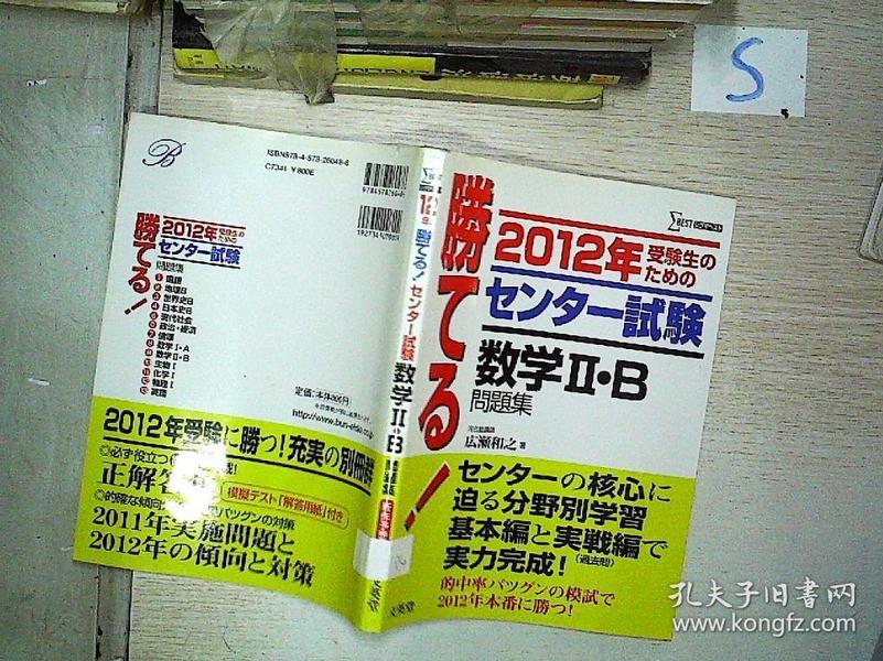 日文书一本(S1)--