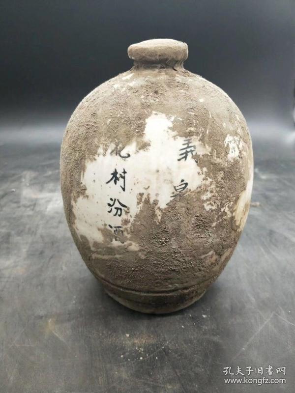 瓷器汾酒,重量1.85公斤(长期有货)代理转图可以加价,运费自理。