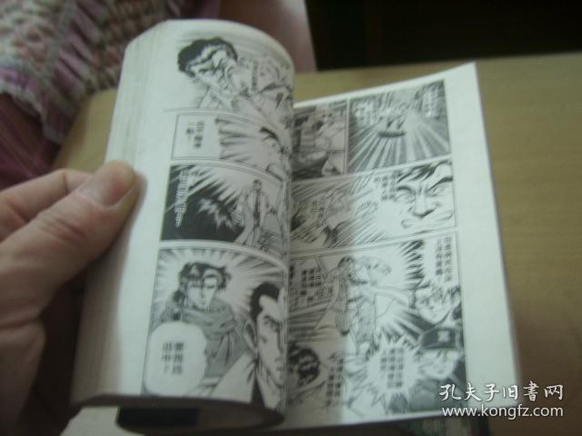 64开漫画无敌怪医(24本不重复)男生女生日漫画图片