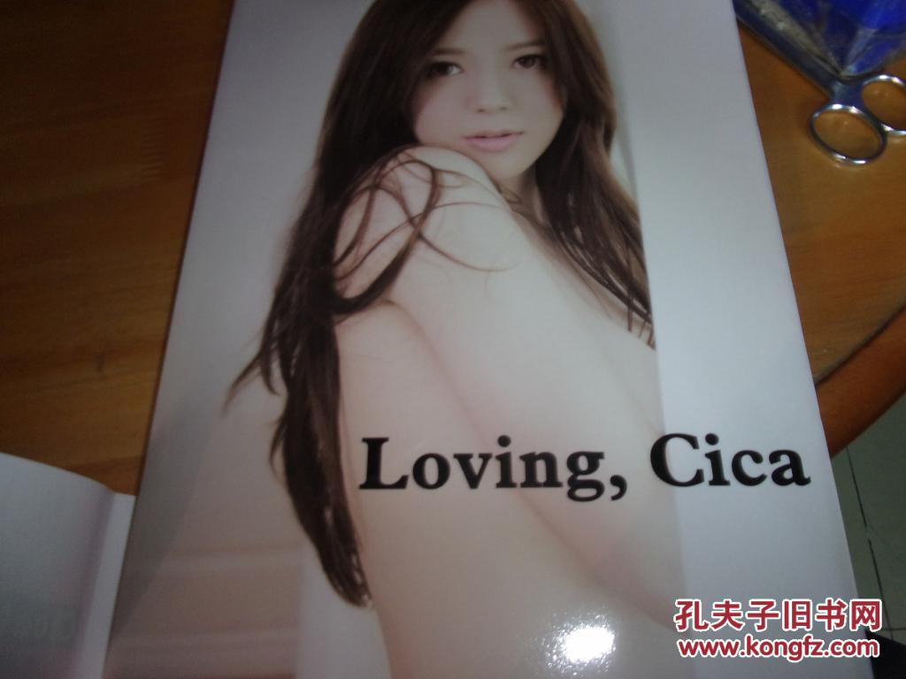 周韦彤《loving cica》--第一本写真集--原版初版--带