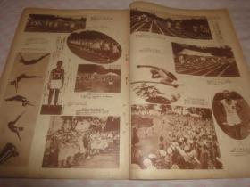 1925年旬刊 《写真报知》 八开画报