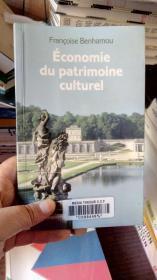 Economie du patrimoine culturel