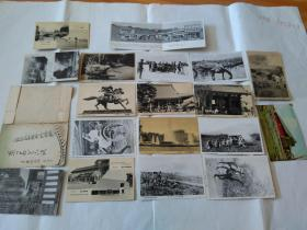 Historical materials of invasion of China? (Postcard) (size 14X9 cm)! ....