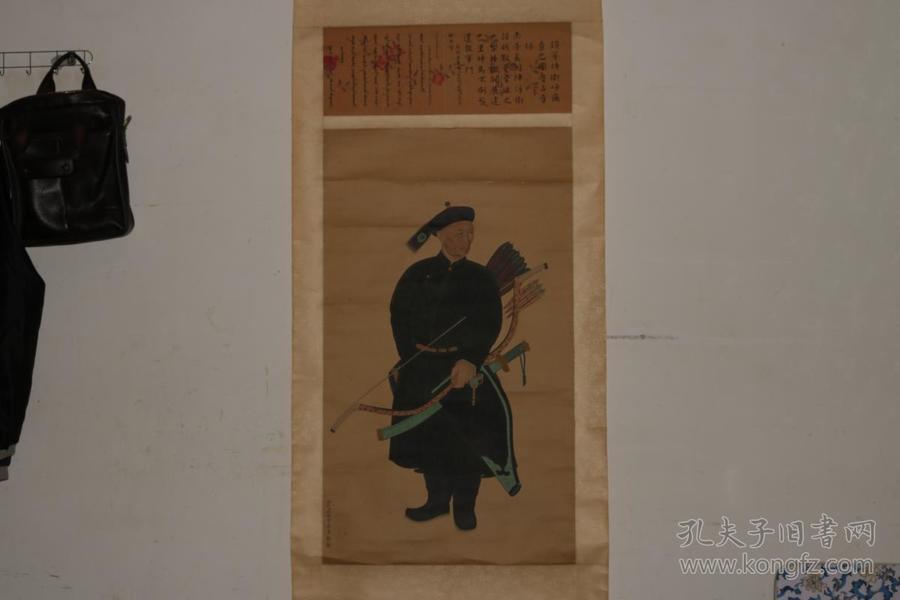 清代名家手绘一等侍卫老画,保存完整