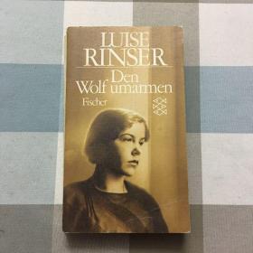 Den Wolf Unmarmen 【德文原版】