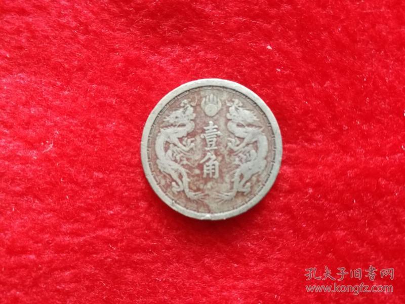稀少外国硬币