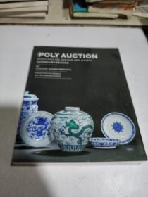 POLY AUCTION  19 瓷器