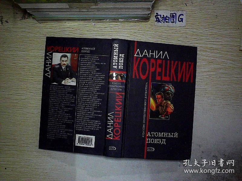 外文书 (003)