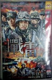 电视剧DVD9(5张合售)