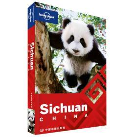 Sichuan CHINA-四川-英文