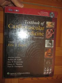 Textbook of Cardiovascular Medicine     (9780781770125)