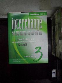 剑桥国际英语教程3(学生用书)(第3版)........