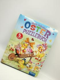 小鸭子复活节故事纸板书含拼图 Mein Liebstes puzzlebuch 德语版