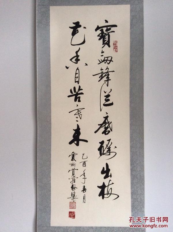 书法家协会会员,长白书画研究会副会长,中共党员,1998年被聘为北京市图片