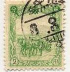 正品集邮收藏 伪蒙疆满洲邮票满普5 二枚旧 马车、沈阳北陵