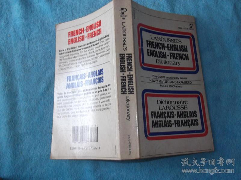 (法文原版)LAROUSSES FRENCH-ENGLISH ENGLISH -FRENCH DICTIONARY(拉鲁斯 法英英法辞典)