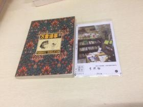 万象译事(第1卷)