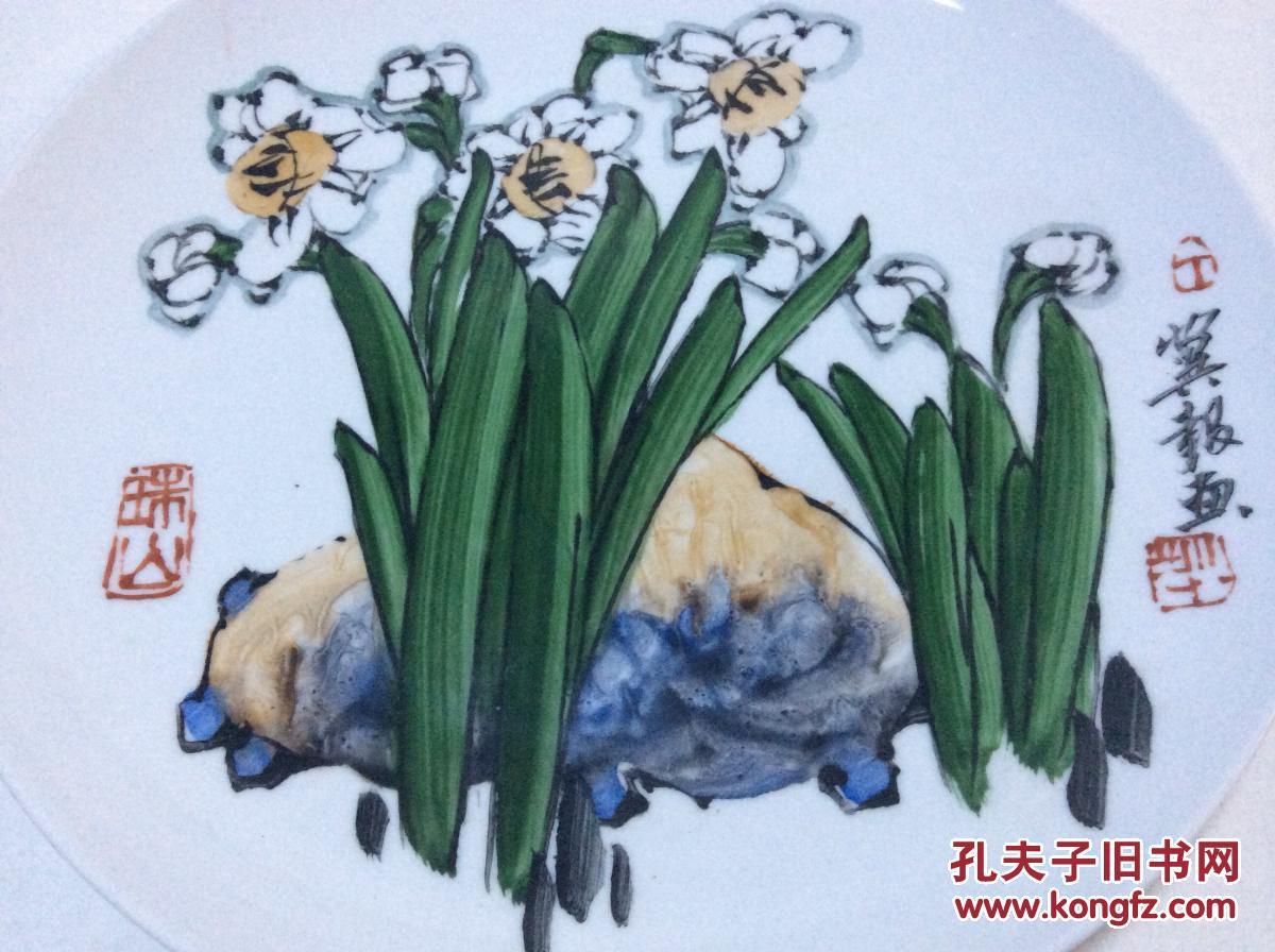 涂翼报从事陶瓷艺术创作设计20余年,既擅釉上,也长釉下,特别是水仙花图片