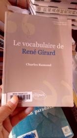 Le vocabulaire de Rene Girard