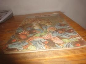 1932年《漫画 读物》530号,532号 2册合售