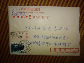 著名版画家吴光华信扎一封加照片 实物图