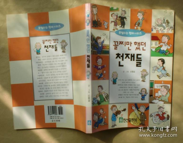 韩文原版 【看图片】 16开本