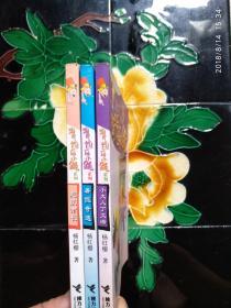 淘气包马小跳系列(3本合售)