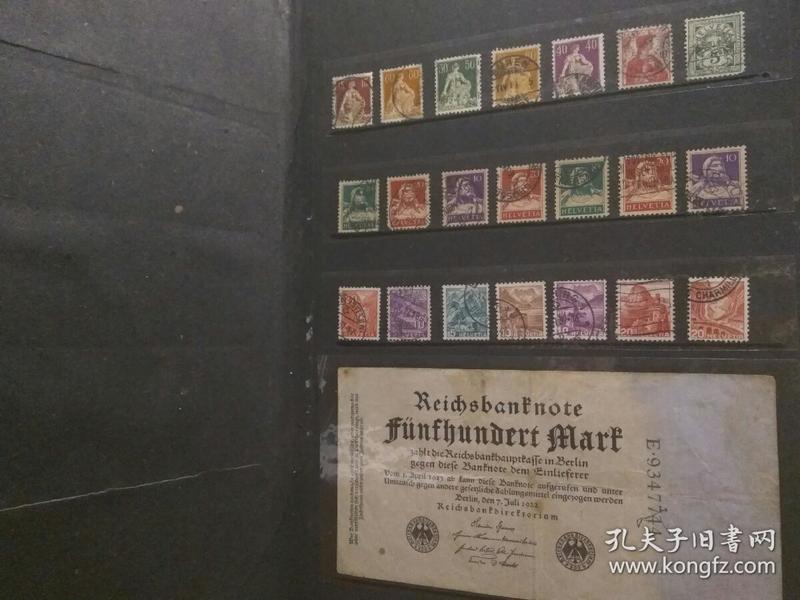 外国邮册一本4697441033391