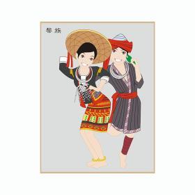 56个少数民族民俗人物服饰服装卡通图案 传统歌舞画 怀旧文艺馆宿舍图片