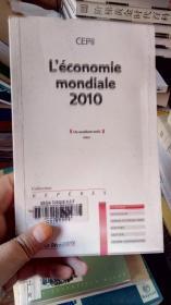 Leconomie mondiale2010