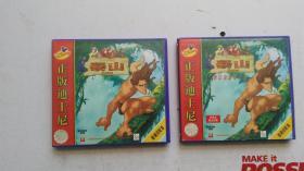 VCD  正版迪士尼  泰山+泰山加值VCD 【共三张光盘】 普通话配音