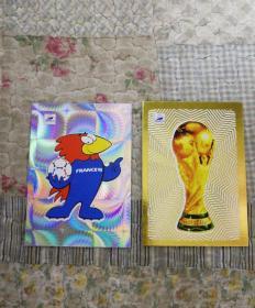 98年法国世界杯顶级球星珍藏卡两张(有收藏价值)品好