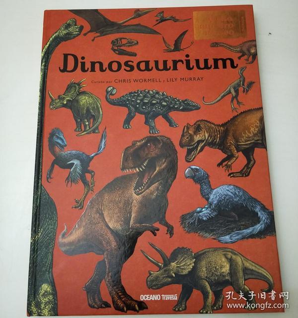 Dinosaurium (Spanish Edition)