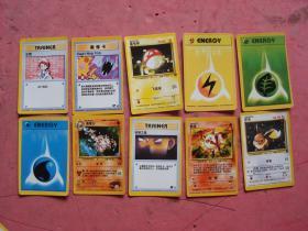 90年代 儿童玩乐卡片(自编号2)(10张)