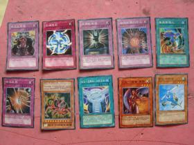 90年代 儿童玩乐卡片(自编号5)(10张)