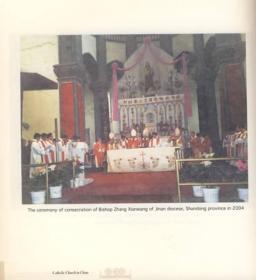 中国天主教(画册)(英文版)
