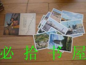 沈阳-大连 (沿途风光12景12张全)
