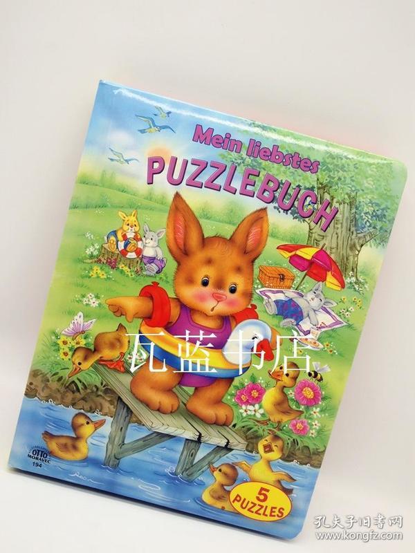 兔子鸭子复活节故事含5个拼图Mein Liebstes puzzlebuch德文版 德语版